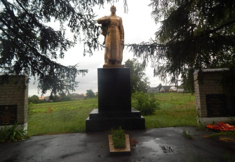 д. Козыревка Большесолдатского р-на. Братская могила советских воинов, погибших в боях в 1941 г.