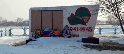 с. Любостань Большесолдатского р-на. Памятник в память о земляках, погибших в годы войны.