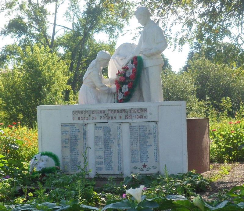 п. Коренево. Памятник у школы №2, установленный на братской могиле, в которой похоронены советские воины, погибшие в марте 1943 года.