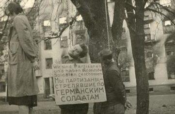 Казнь партизан. 1942 г.