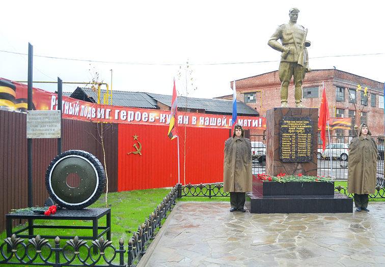 г. Курск. Памятник рабочим завода «Сельмашзапчасть», установленный в 1966 году по улице Нижняя Луговая, 31а.