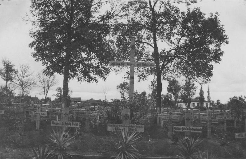 Немецкое военное кладбище у Новороссийска.1942 г.