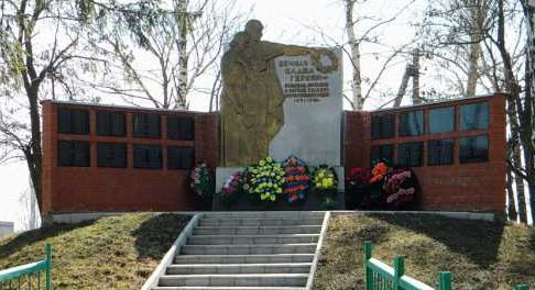 с. Беседино Курского р-на. Памятник воинской славы воинам-землякам.