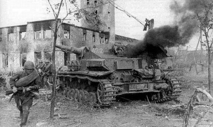 Городской бой. Июнь 1944 г.