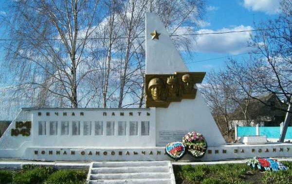 д. Ворошнево Курского р-на. Мемориал павшим воинам-односельчанам.