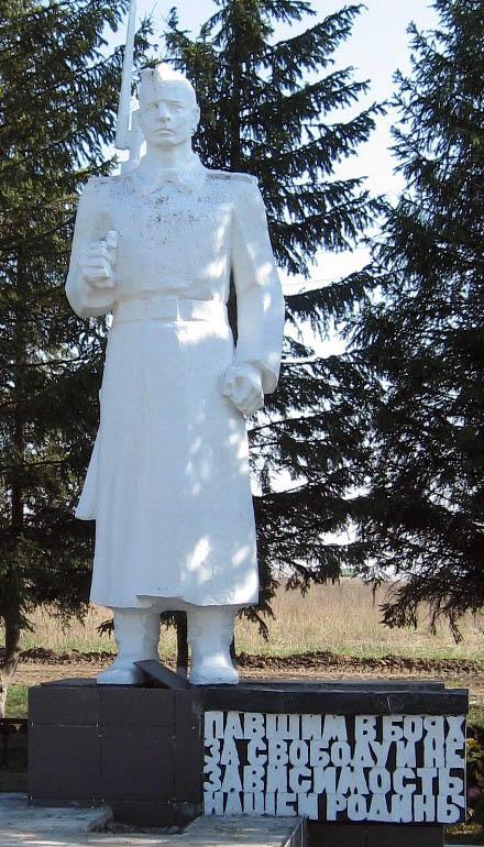 с. Клюква Курского р-на. Памятник, установленный в 1980 году на братской могиле, в которой похоронено 7 советских воинов. Скульптор – Н. Криволапов.