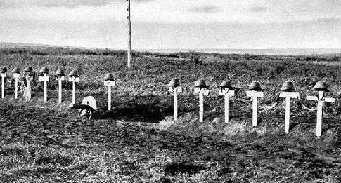 Могилы румынских солдат в Бессарабии. Июль 1941 г.