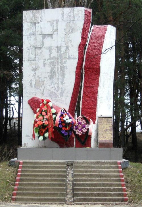 с. Щетинка Курского р-на. Памятник в карьере, установленный в 1975 году на братской могиле мирных жителей, расстрелянных фашистами в период оккупации Курска.