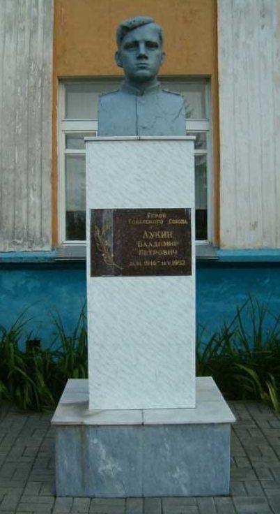 г. Курск. Бюст Герою Советского Союза В.П. Лукину, установленный в 1972 году во дворе школы №11.