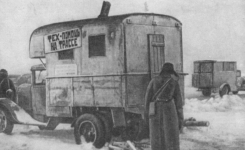 Техпомощь на ледяной магистрали.