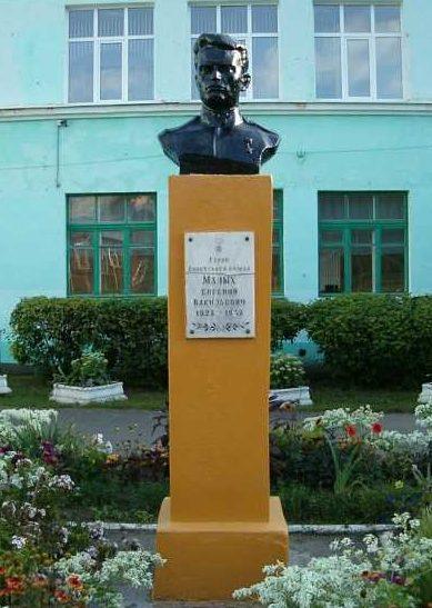 г. Курск. Бюст Героя Советского Союза Е.В. Малых, установленный на территории школы №12.