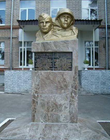 г. Курск. Памятник Героям Советского Союза И.Ф.Минакову и Н.Г. Пигареву, установленный перед входом в гимназию №4.