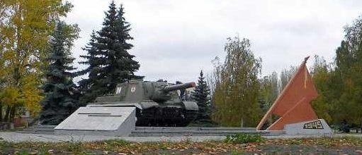 г. Курчатов. Памятник к 50-летию Победы, открытый в 1995 году. На постаменте установлена САУ-152.