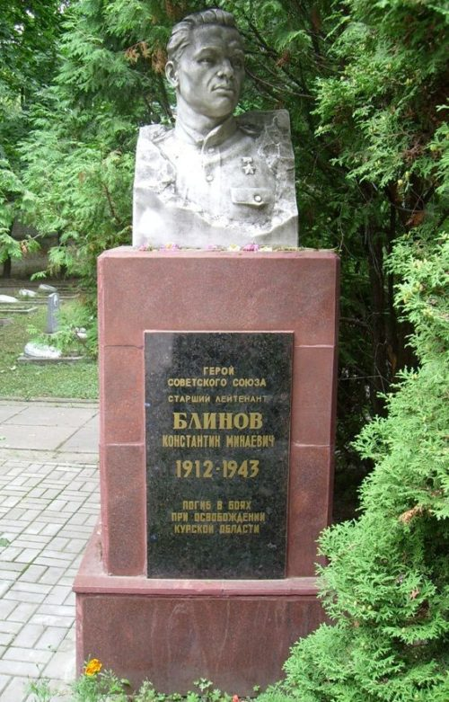 Памятник на могиле Героя Советского Союза К.М. Блинова.