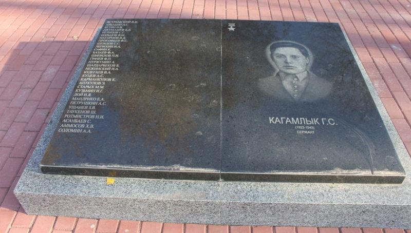 Мемориальная плита на мемориале.