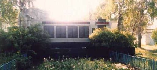 с. Кром-Быки Льговского р-на. Памятник, установленный на братской могиле, в которой похоронено 25 советских воинов, в т.ч. 21 неизвестный.