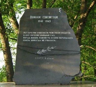 Памятник на Кургане Славы.