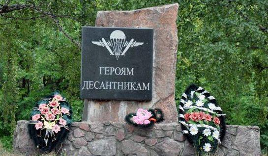 Центральная часть мемориала.