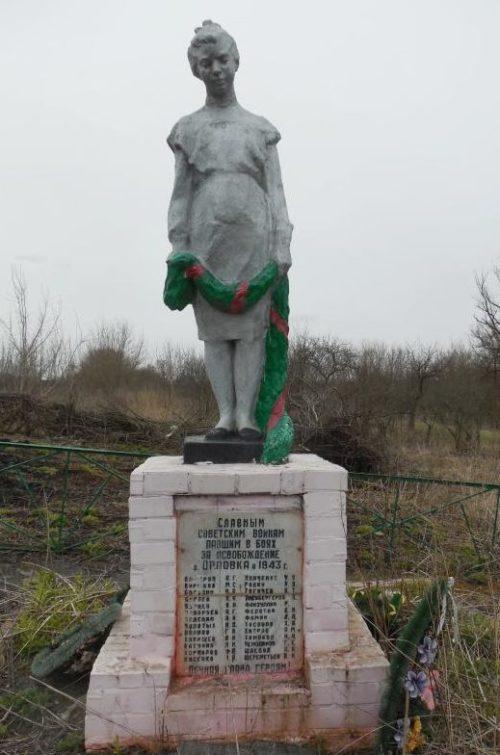 д. Орловка Льговского р-на. Памятник, установленный в 1965 году на братской могиле, в которой похоронено 34 советских воина.
