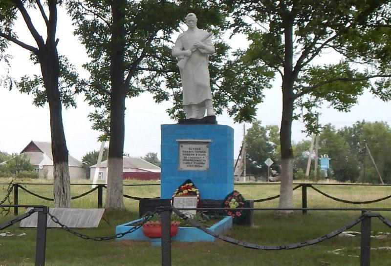 с. Роговое Мантуровского р-на. Памятник, установленный в 1966 году на братской могиле, в которой похоронено 13 советских воинов.