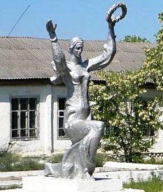 Скульптурный памятник.