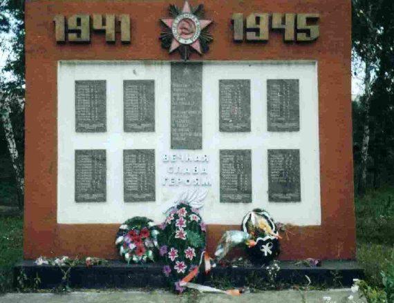 с. Черновец Пристенского р-на. Памятник, установленный на братской могиле советских воинов.