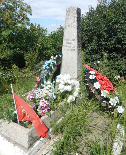 Мантуровский район, у перекрестка дорог Курск – Мантурово – Губкин. Братская могила, в которой похоронено 83 советских воина.