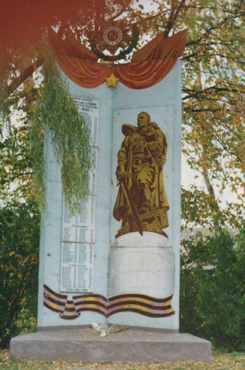 с. Крупец Рыльского р-на. Памятник, установленный на братской могиле советских воинов.