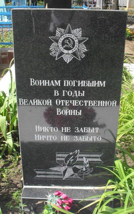 г. Рыльск. Памятник на кладбище «Красная горка», установленный на братской могиле советских воинов.