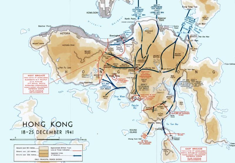 Вторжение японцев на остров Гонконг, 18–25 декабря 1941 г.