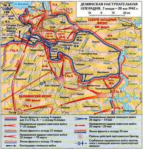 Карта-схема Демьянской наступательной операции.