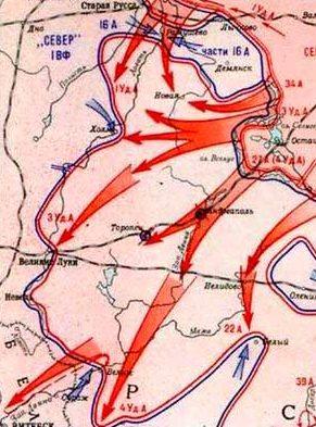 Карта-схема Демянского котла.