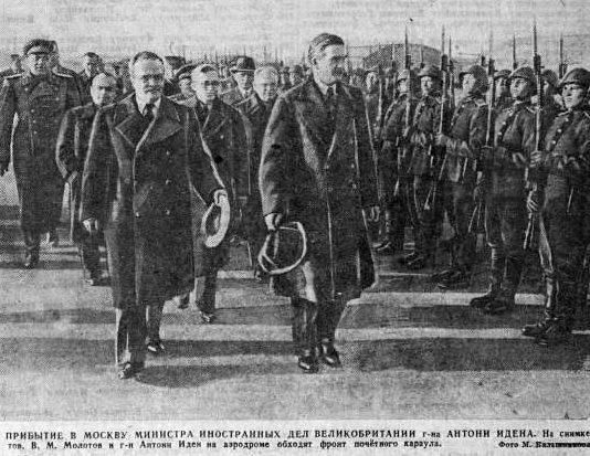 Сообщение в советской прессе о прибытии иностранных делегаций.