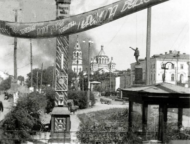 Патриотическая агитация в городе. Июнь 1941 г.