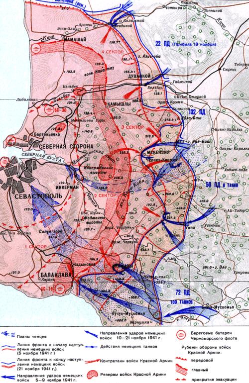 Карта-схема первого штурма города.