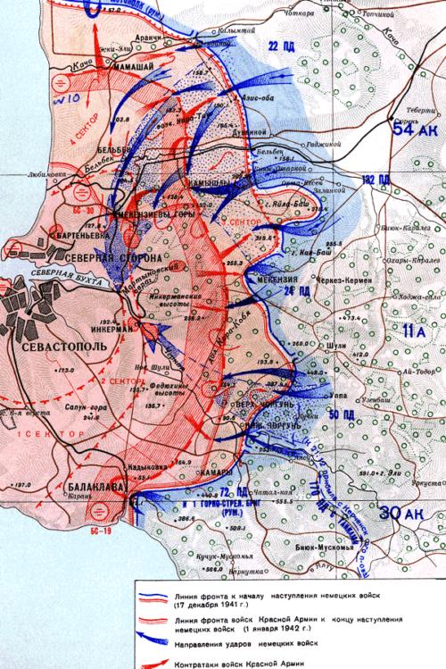 Карта-схема второго штурма города.