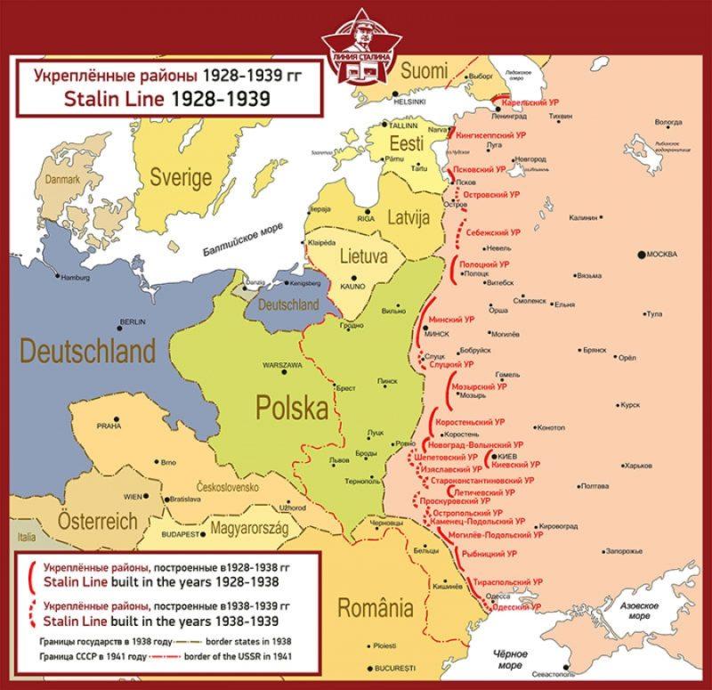 Укрепрайоны на «Линии Сталина».