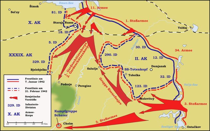 Наступление Северо-Западного фронта.