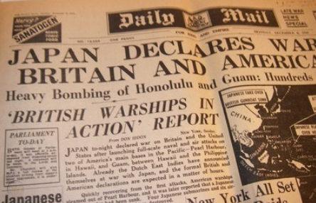 Сообщения в прессе о нападении Японии.