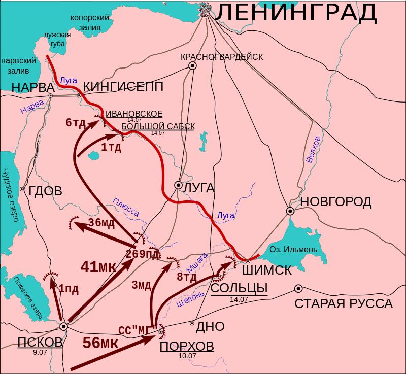 Направления основных ударов 4-й танковой группы с 10 по 14 июля 1941 г.