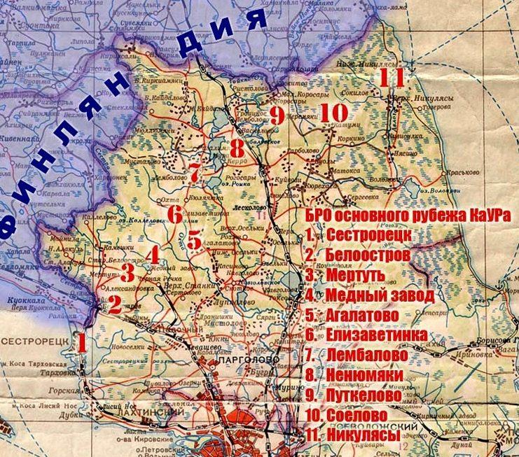 Схема батальонных районов обороны Карельского УРа.