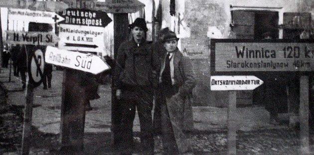 В оккупированном городе. 1941 г.