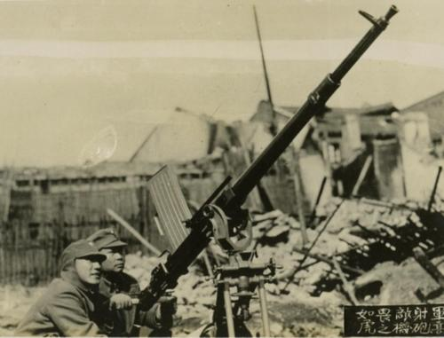Китайские солдаты с зенитным пулеметом. Шанхай, 1932 г.