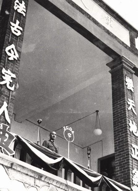 Выступление Чан Кайши о начале войны. 10 июля 1937 г.