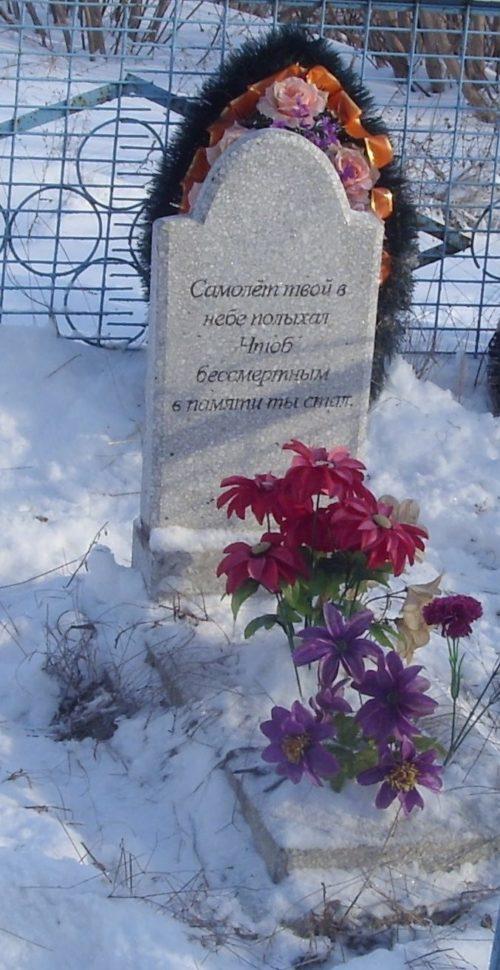 х. Баранов Солнцевского р-на. Могила неизвестного советского летчика и мирных жителей, казненных оккупантами.
