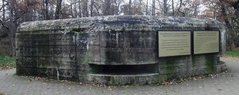 Трехамбразурный ДОТ №122. Сестрорецк, парк «Дубки».