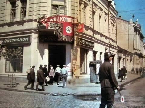 Здание гебитскомиссариата на углу Михайловской и Большой Бердичевской. 1941 г.