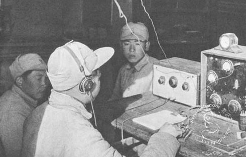Армейская радиостанция. 1940 г.