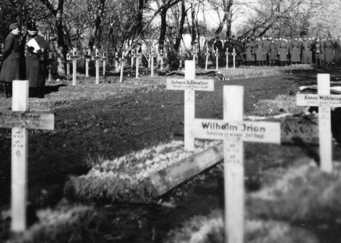 Венгерское солдатское кладбище. 1942 г.