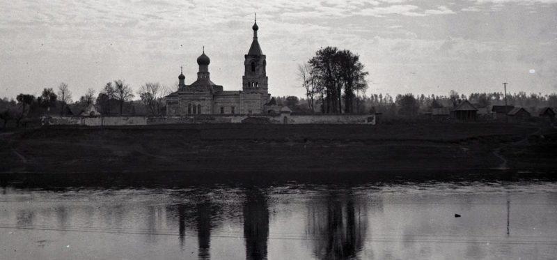 Город в оккупации. 1943 г.
